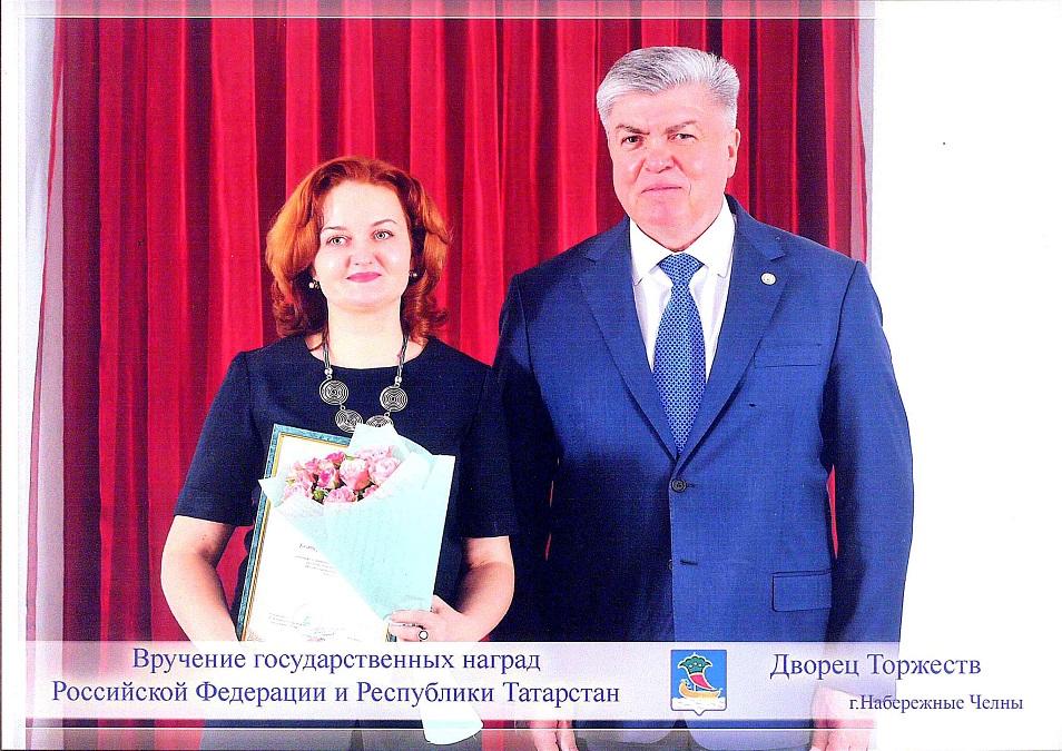 Награждение Земсковой Екатерины Анатольевны